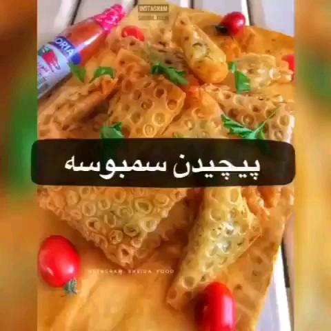 فیلم آشپزی طرز تهیه سمبوسه سیب زمینی | مرجع آشپزی