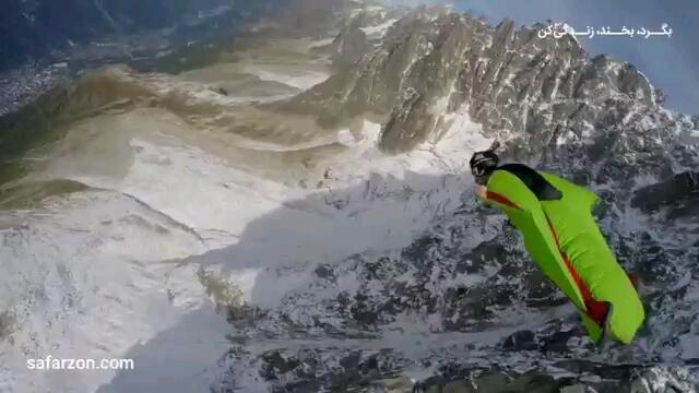 اگه تا حالا از بالای کوه پرواز نکردید این گیف رو ببینید