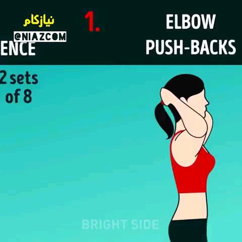 8 تمرین ورزشی، برای زیباتر شدن فرم بالاتنه خانم ها ( 3 بار در هفته انجام دهید)