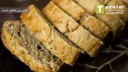 روش پخت کیک موز | طرز تهیه کیک موز