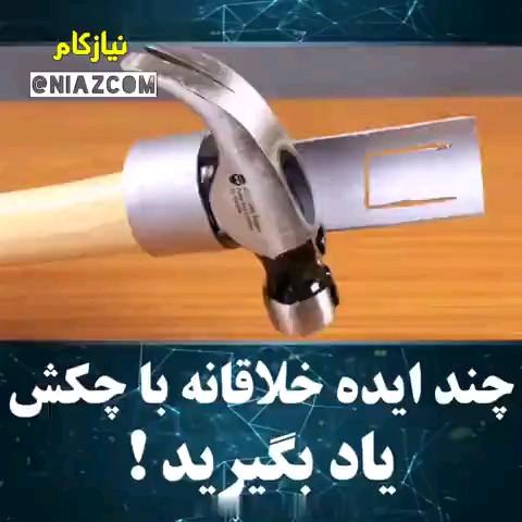 (۱۸+) ویدیویی جدید از گرفتار شدن مردم در سیل وحشتناک شیراز
