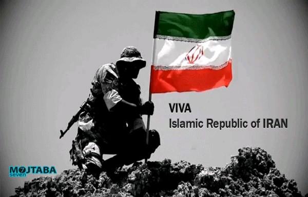 تصویر متحرک پرچم و اقتدار ایران