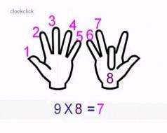 راه حلی خلاقانه برای ضرب اعداد در 9