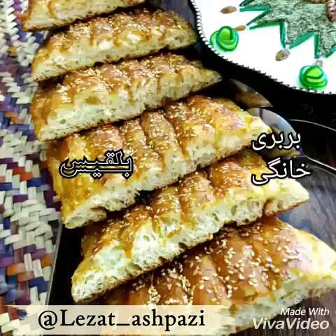 طرز تهیه نان بربری سنتی