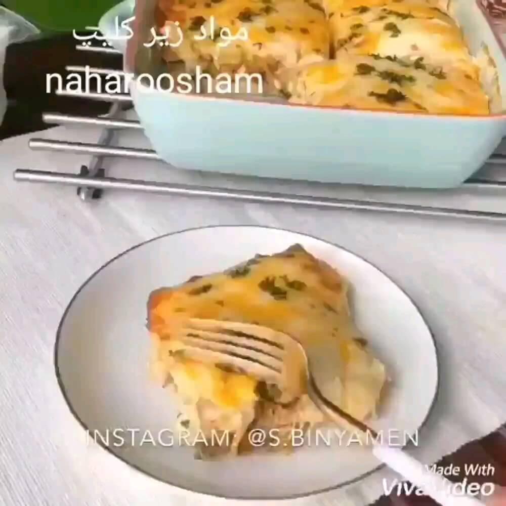 فیلم کوتاه طرز تهیه یک غذای فوری مخصوص کارمندان