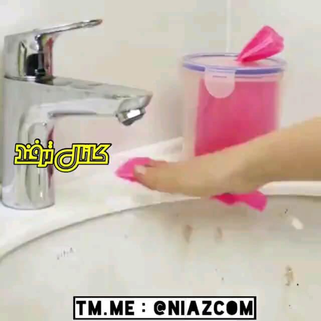 یک ترفند عالی برای براق کردن روشویی و سینک ظرفشویی