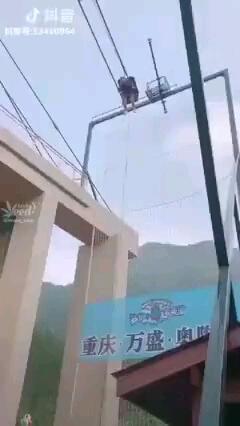 وحشتناک ترین تاب سواری جهان