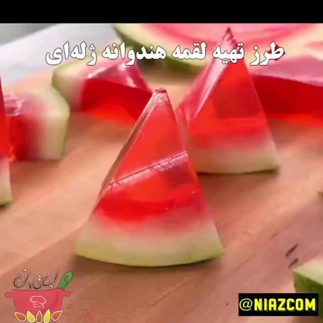 شب یلدا - طرز تهیه ژله هندوانه