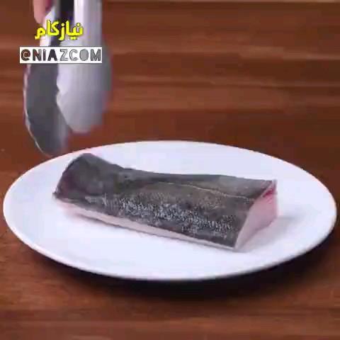 چگونه پوست ماهی را بکنیم ؟| آموزش کندن پوست ماهی