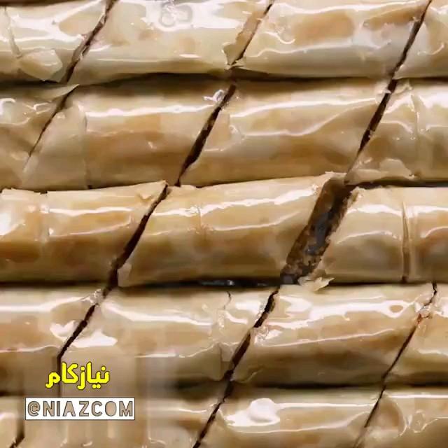 طرز تهیه باقلوای گردویی | فیلم آشپزی