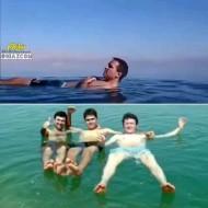 بحر المیت نام دریایی است در غرب اردن که که هیچ گاه در آن غرق نمی شوید !حتی اگه خودتان بخواهید خود را غرق کنید