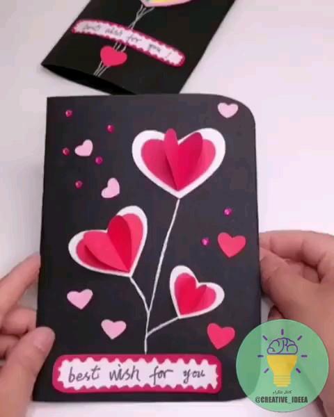آموزش ساخت کارت پستال سه بعدی عاشقانه