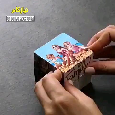 آموزش درست کردن آلبوم عکس روبیکی