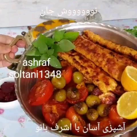 فیلم طرز تهیه کوبیده مرغ