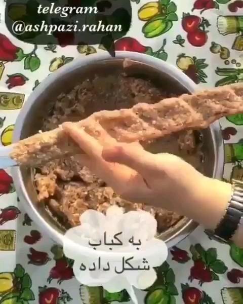 فیلم روش سیخ کشیدن کباب کوبیده