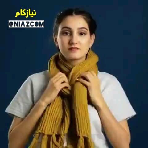 آموزش روش های جدید و شیک بستن شال گردن زنانه