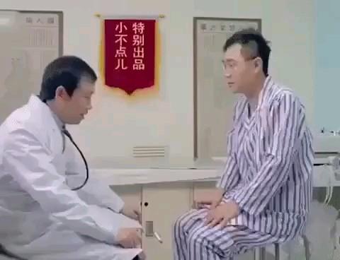 دکترای عزیز خیلی مراقب باشید میخواهید تست اعصاب بگیرید :))