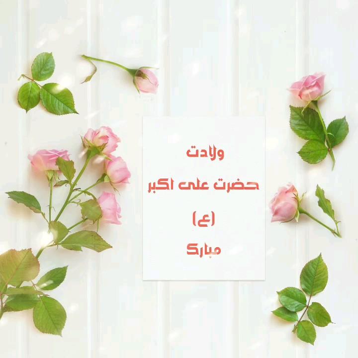 کلیپ سیاهپوش شدن حرم مطهر امام رضا(ع)