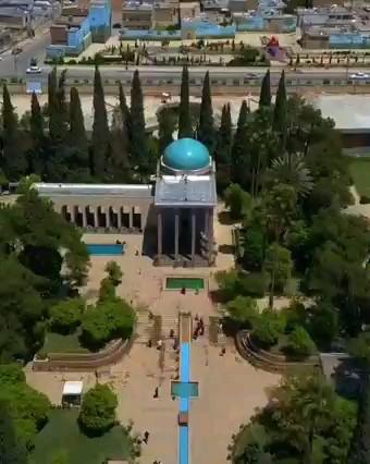ویدیو جاذبه گردشری شیراز | سعدیه