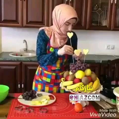 ویدیو ایده چیدن ظرف میوه شیک و عالی