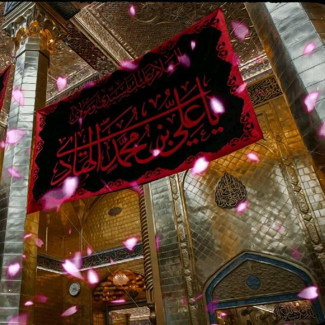 عکس متحرک شهادت امام هادی (ع) تسلیت باد
