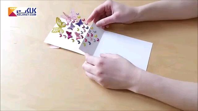 آموزش ساخت کارت پستال کودکانه