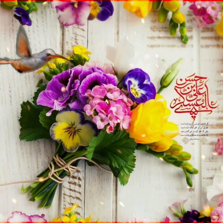 گیف متحرک ولادت امام حسن عسگری (ع) مبارک