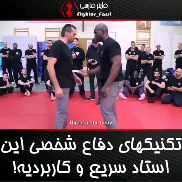 ویدیو آموزش تکنیکهای دفاع شخصی