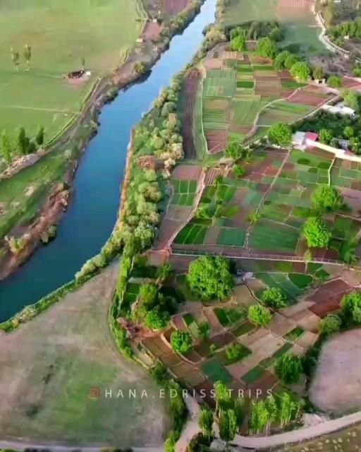 فیلم گردشگری بوکان عروس آذربایجان غربی