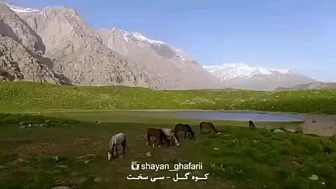 دریاچه کوه گل کهکیلویه و بویراحمد