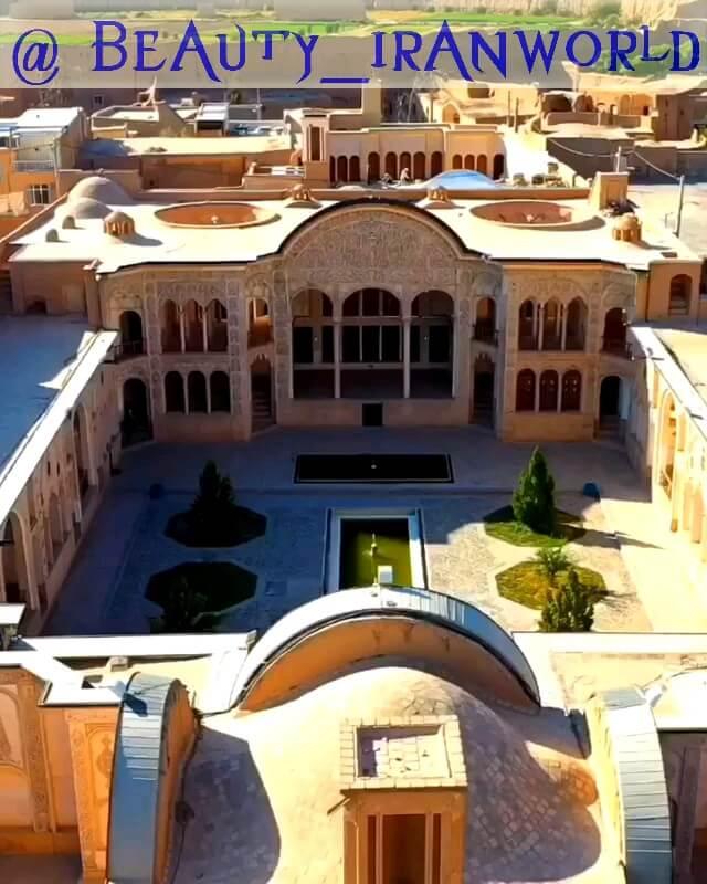 نقاط گردشگری تاریخی کاشان | خانه طباطبایی