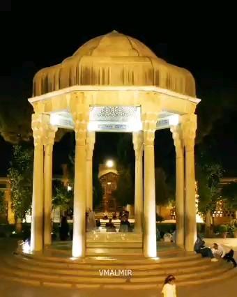 کلیپ گردشگری ایرانگردی حافظیه شیراز