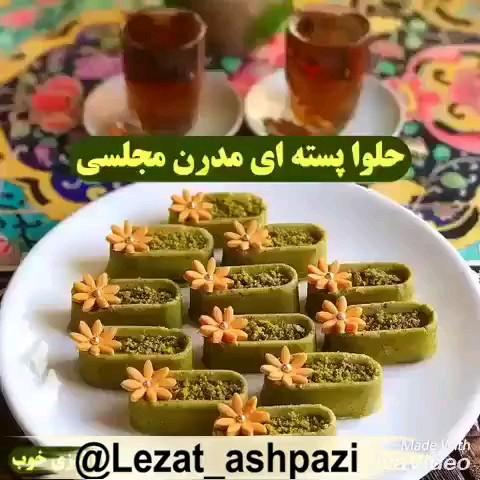 فیلم طرز تهیه حلوا پسته مجلسی