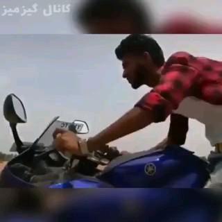 ویدیویی از گلچینی از اتفاقات بامزه :))