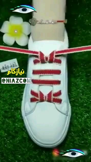 ایده های شیک و زیبا مخصوص بستن بند کفش