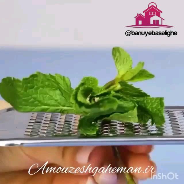 ترفند پاک کردن سبزی با رنده