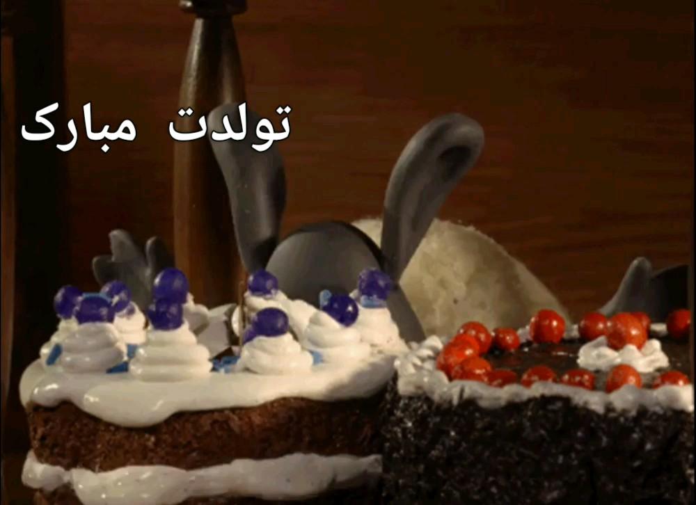 گیف تولدت مبارک خنده دار