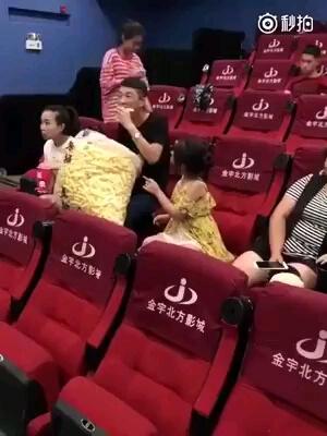 گیف باحال ، معلومه که فیلمش خیلی طولانیه ...!