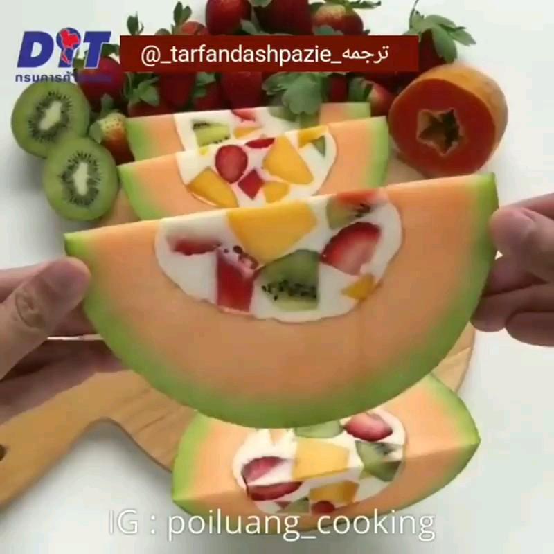 فیلم طرز تهیه دسر میوه ای یا میوه ژله ای