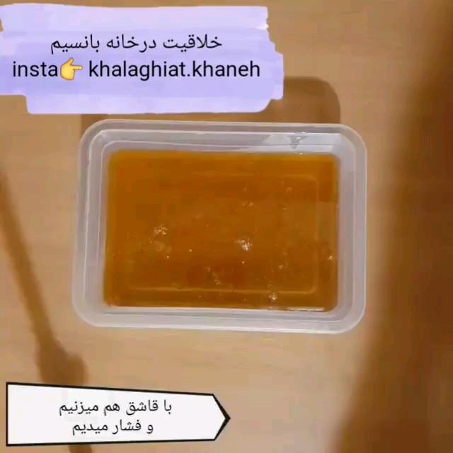 آموزش جدا کردن موم از عسل