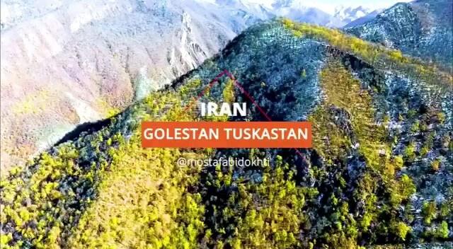 سفر هوایی به طبیعت زیبای توسکستان | گلستان