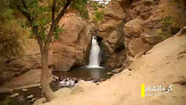 طبیعت زیبای دربند صحنه کرمانشاه