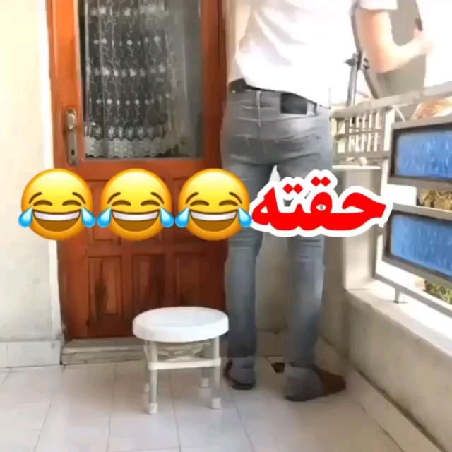 نتیجه کرم ریختن :)) | کلیپ کوتاه خنده دار اینستاگرام