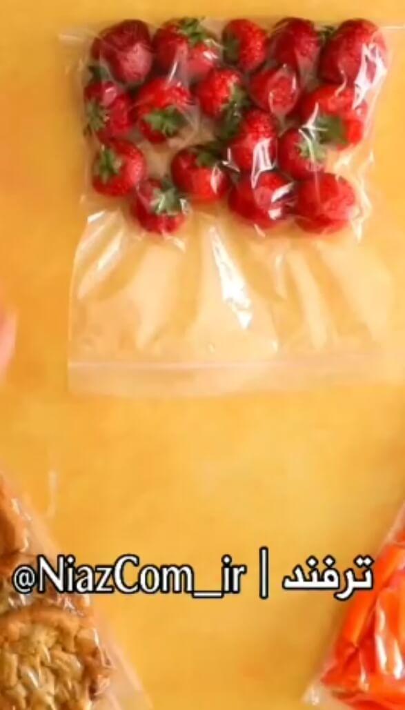 فیلم ترفند وکیوم مواد غذایی ساده و آسان