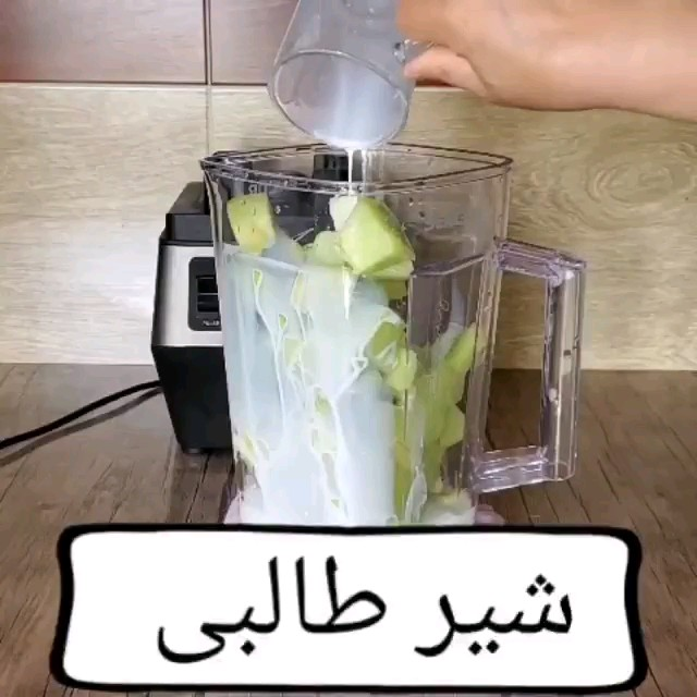 فیلم طرز تهیه شیر طالبی