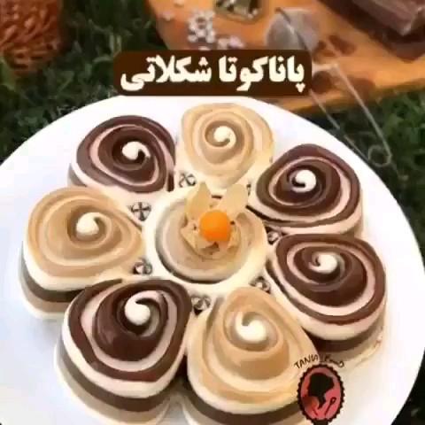کلیپ آشپزی | طرز تهیه پاناکوتا شکلاتی