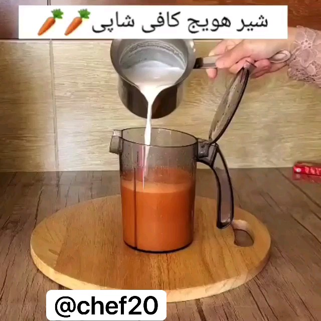 فیلم طرز تهیه شیر هویج رستورانی