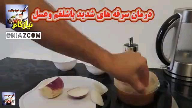 درمان چرک گلو و سرفه های شدید