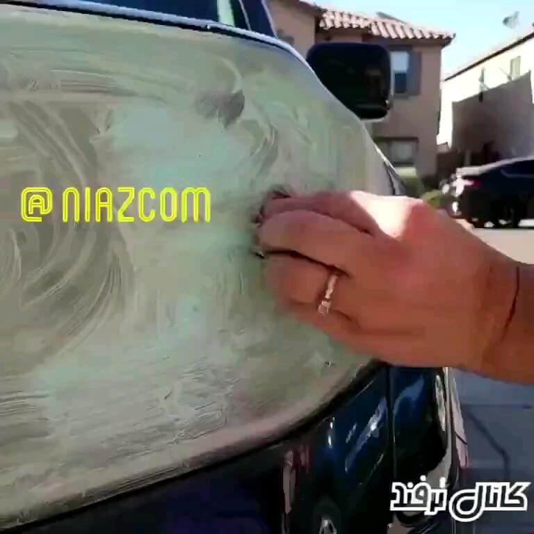 ترفندهای سریع و آسان برای تمیز کردن خودرو