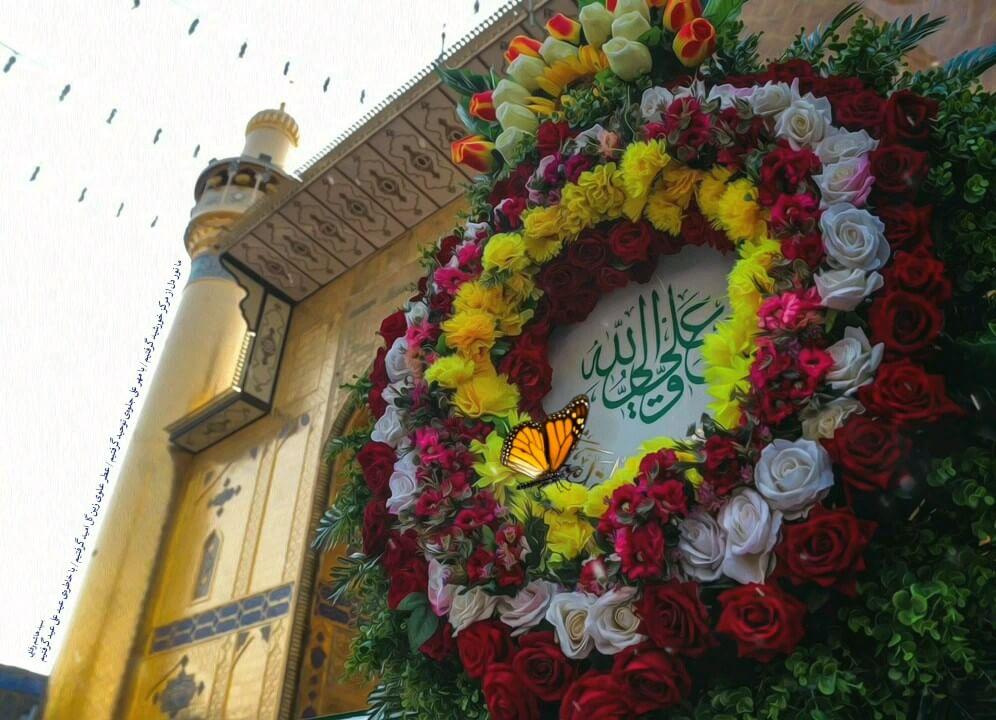 عید غدیر مبارک | گیف تبریک عید غدیر